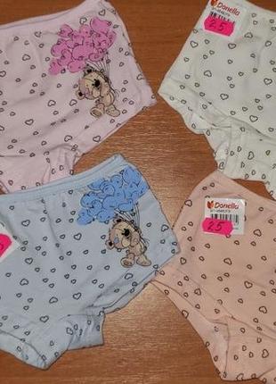 Детские трусы шорты для девочки