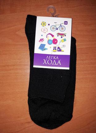 Детские носки с шерстью