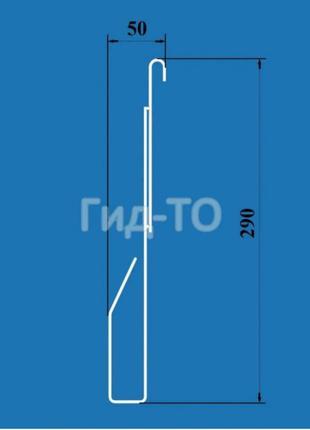 Полка с прижимными карманами для стенда (ширина 700 мм)