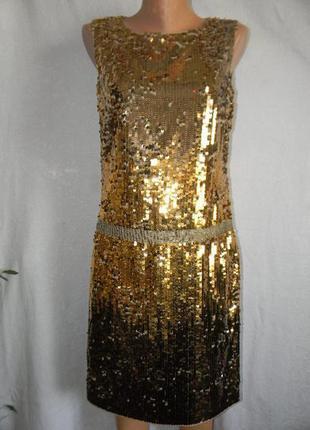 Красивое платье золотые пайетки