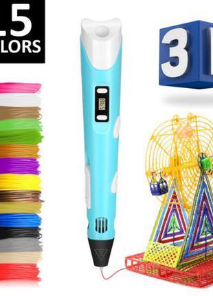 3Д ручка + 109 метров пластика в подарок 3D Pen рисуй пластиком