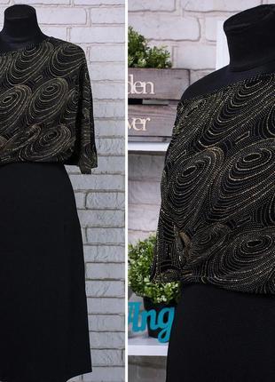 Шикарное женское платье с блестками
