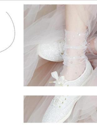 Белые носочки боббинетки/сетка/фатин/звезды/звездочки/тренд/но...