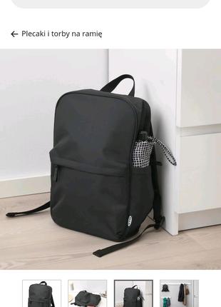 Рюкзак IKEA