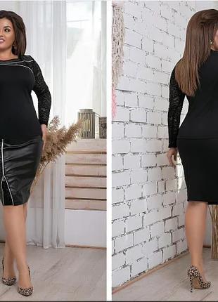 Эфектный женский костюм двойка Юбка+блуза