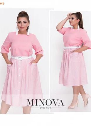 Стильный женский костюм блуза+юбка