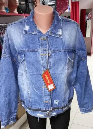 ❤️❤️❤️джинсовая куртка пиджак джинсовка