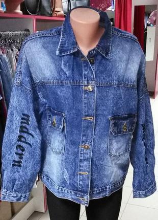 ❤️❤️❤️пиджак джинсовая куртка оверсайз  джинсовка новая размер...
