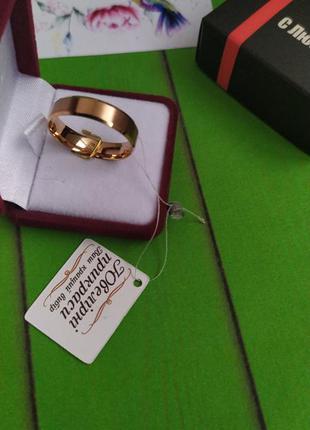 """Позолоченное обручальное кольцо """"американка"""", позолота 585 пробы"""