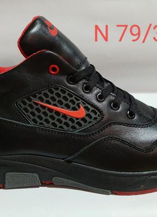 Распродажа кроссовки ботинки кожаные зима мужские