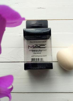 Спонжик для нанесения макияжа нюдовый