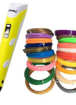 3D ручка для рисования с LCD дисплеем желтая+209м пластика