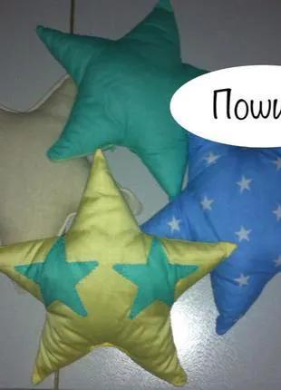 Подушки- игрушки!