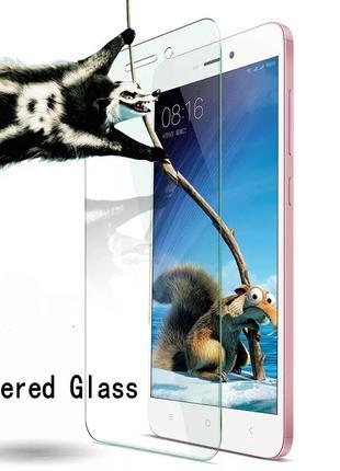 Xiaomi Mi Max - Закаленное, Защитное Стекло 2.5D