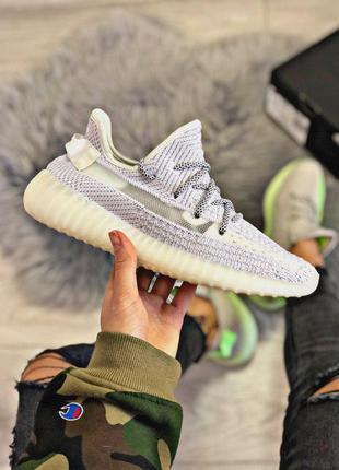 Шикарные женские рефлективные кроссовки/ кеды adidas yeezy 😍 (...