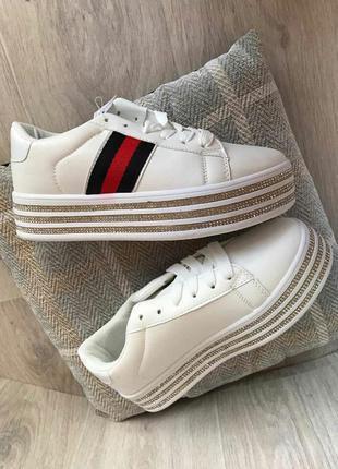 Кеды белые кроссовки