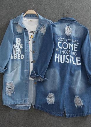 Пальто пиджак удлиненный джинсовый