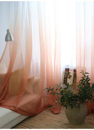 Тюль градиент оранжево-желтый