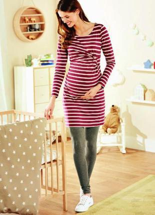 Платье для беременных в полоску длинный рукав стильное