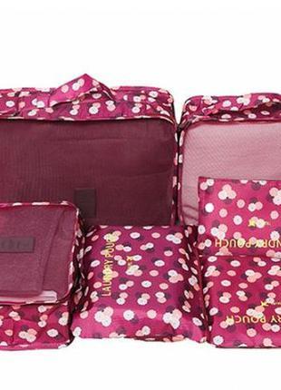 Набор органайзеров для вещей 6 штук laundry pouch бордовый с ц...