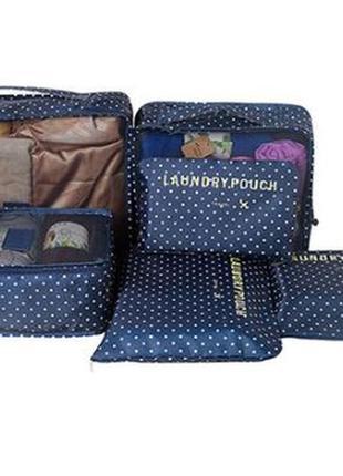 Набор органайзеров для вещей 6 штук laundry pouch синий в горох
