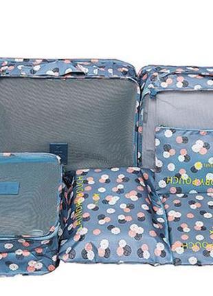 Набор органайзеров для вещей 6 штук laundry pouch голубой в цв...