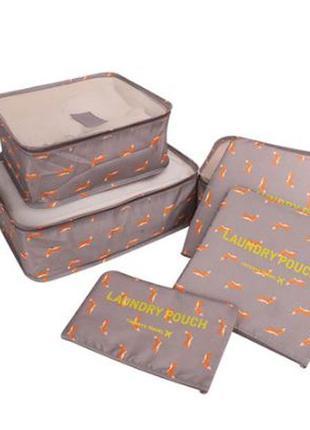 Набор органайзеров для вещей 6 штук laundry pouch с лисичками
