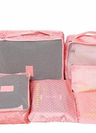 Набор органайзеров для вещей 6 штук laundry pouch розовый в го...