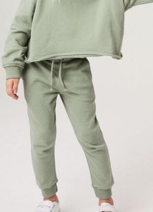 Спортивный костюм прогулочный штаны и укорочённая кофта next