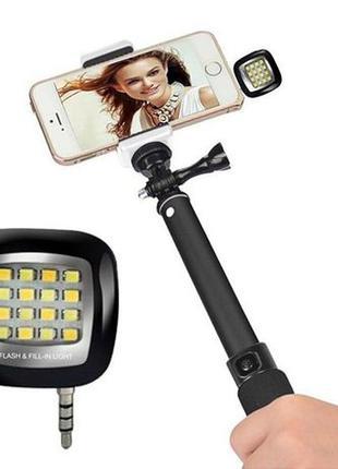 Универсальная светодиодная селфи вспышка для смартфона в коробке.