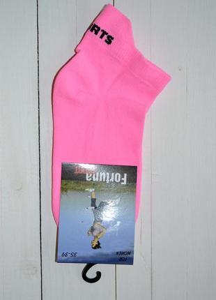 Спортивные носочки розовые
