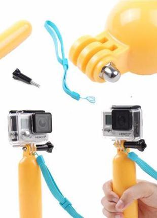Ручка поплавок, монопод для экшн камер GoPro, AEE , SJCAM, Xia...