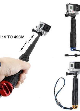 Монопод телескопический SP POV Pole 19-49см Xiaomi YI, GoPro, ...