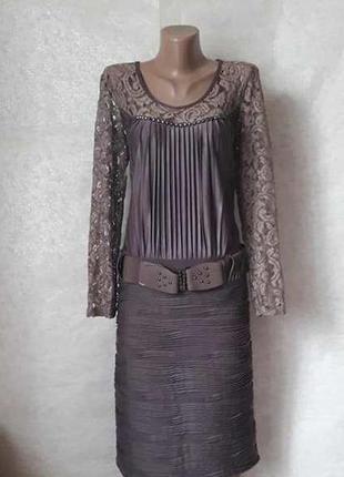 Нарядное красивое платье-миди с поясом-резинка, кружевными рук...