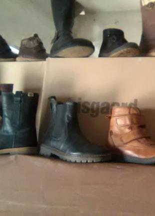 обувь детская бизгард