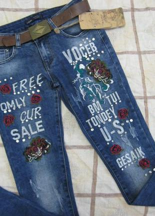 Модные джинсы на девочку-подростка р.26. турция