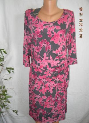 Новое платье minuet