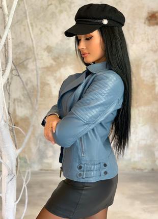 Шикарная куртка женская куртка косуха