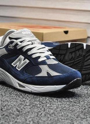 Мужские кроссовки new balance 991 blue весна-осень