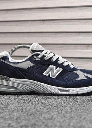 New balance 991 blue white, мужские демисезонные кроссовки нью...
