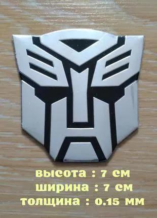 Наклейка на авто трансформер Автобот