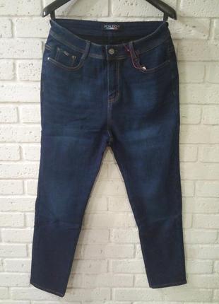 Распродажа! джинсы на флисе высокая посадка большие размеры