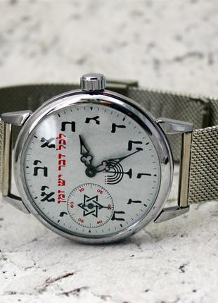 Часы механические наручные Молния 3602 СССР Стеклянная крышка