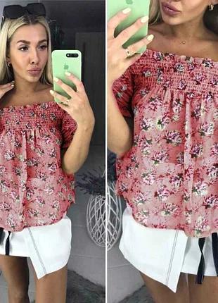 Женские блузки на резинке