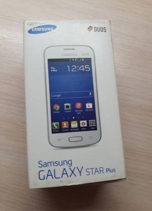Смартфон Samsung GT-7262 + 2 чехла і захисне скло в подарунок
