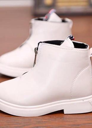 Классные ботиночки с замком спереди!