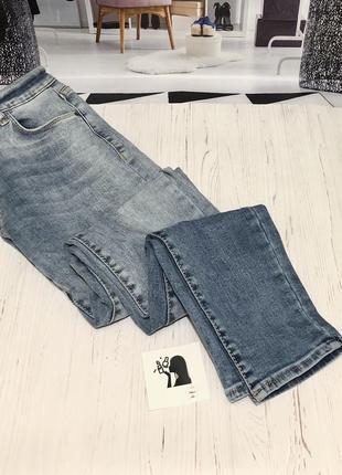 Ідеальні джинси skinny 💙знижка до 8березня💙