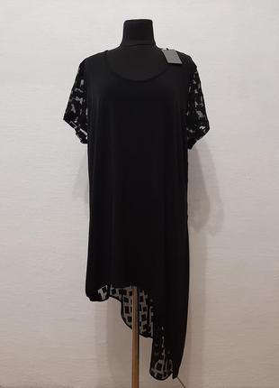 Стильная экстравагантная блуза -туника  большого размера