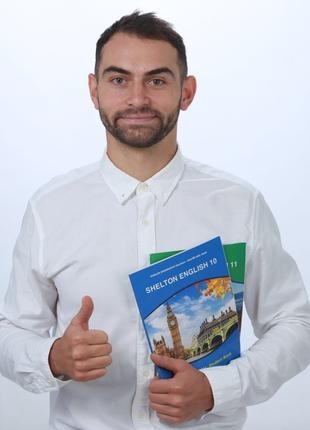 Профессиональный преподаватель английского языка