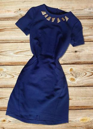 Синее платье с декором kira plastinina